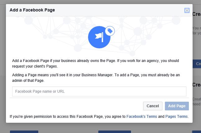 5.Запитване за достъп до страница/рекламен акаунт