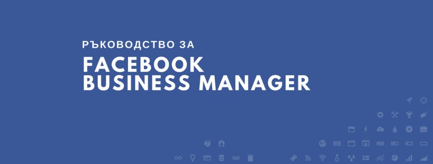 Facebook BM