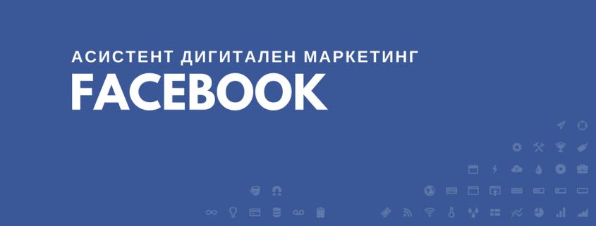 Facebook ppc expert