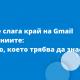 Gmail Ads in Google Ads - Accella Digital Blog