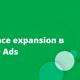 Audience expansion в Google Ads